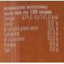 Apricot compote, 350 gr - Alpenzu