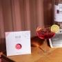 Cosmopolitan, 100 ml - NIO Cocktails