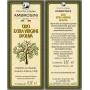 Ambrosini Extra Virgin Olive Oil  - 0,5 liter - Frantoio e Molino Ambrosini
