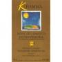 Moscato Passito di Pantelleria Kamma '99, l. 0.50 - Salvatore Murana