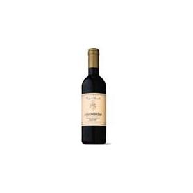 Vin Santo naturally, l. 0,375 - Avignonesi