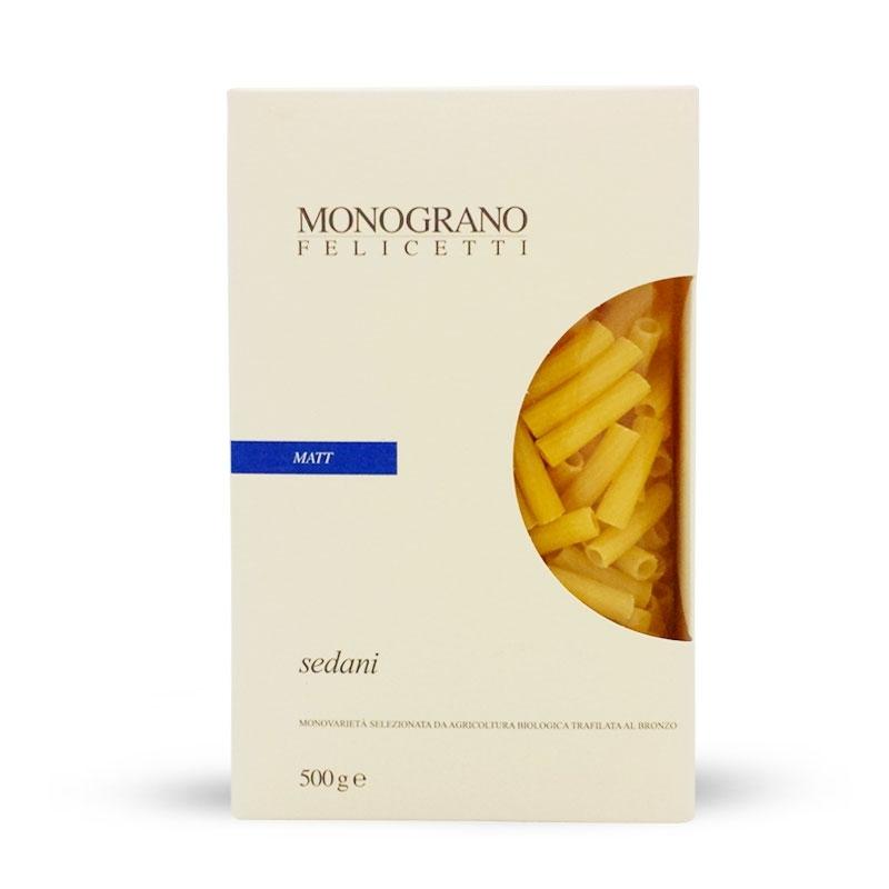 Sedani MATT, 500 gr - Pastificio Felicetti